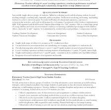 resume templates free download 2017 music free teacher resume templates download teaching template music