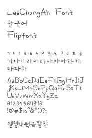 flipfont apk free leechungah korean flipfont 1 0 apk android