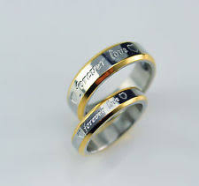 His And Hers Wedding Ring Sets by His And Hers Wedding Rings Ebay