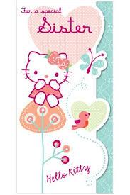 hello kitty sister birthday card amazon co uk toys u0026 games
