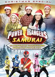 u0027power rangers samurai christmas friends