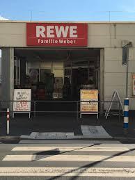 Parken In Bad Homburg Rewe Markt Bad Homburg V D H Gluckensteinweg 18