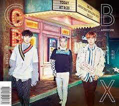 exo japan album information and photos for exo cbx s japanese mini album aeriverse