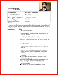 Civil Draughtsman Resume Sample drafting resume sample best lawyer cover letter examples