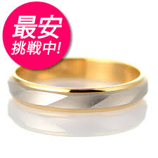 marriage rings pictures images Jewelry suehiro rakuten global market men wedding rings jpg