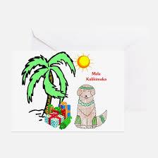 hawaiian christmas greeting cards cafepress