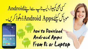 download google play store android apps on pc laptop free in urdu