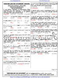 100 government study guide key answer 10 best research and
