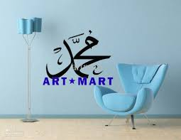 Islamic Wall Art U0026 Canvas by Islamic Art Calligraphy And Architecture Designs Patterns