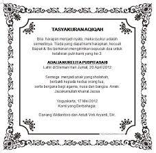 contoh kartu ucapan tasyakuran aqiqah versi microsoft word gratis