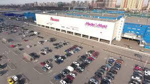 Backyard Parking St Petersburg Russia Circa Apr 2016 Backyard Of Shopping