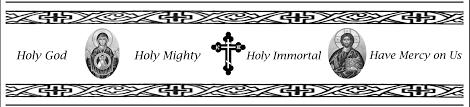 fburialshr orthodox burial shroud st joseph school for boys