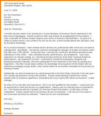 sample cover letter for business administration administration