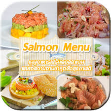 appli cuisine android salmon menu applications android sur play