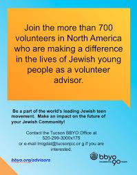 jobs tucson jewish community center