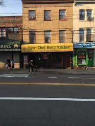 chinese food store fronts of nyc u2013 rover