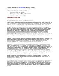 winning resume examples ideas of winning college essays examples with additional resume awesome collection of winning college essays examples for your free download