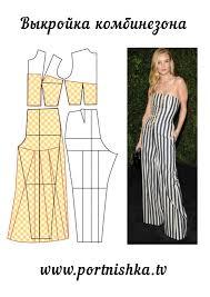 jumpsuit stitching pattern 290 best pants patterns images on pinterest sewing patterns pants