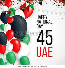 united arab emirates uae 45 national stock vector 506947339