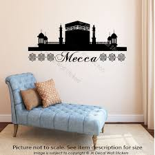 muslim qibla direction compass vinyl art wall decal islamic khana kaaba islamic wall art stickers muslim patterns mecca mosque vinyl decal jrd qv