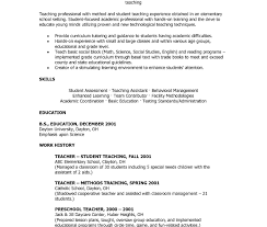 resume for student teaching exles in writing elementary teacher resume template student cv graduate photos hq