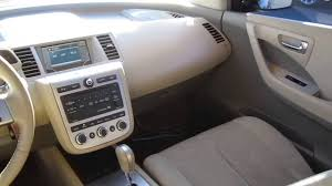 nissan murano interior colors 2007 nissan murano red stock b2262 interior youtube