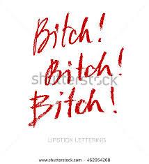lipstick style script sorry hand drawn stock vector 462054406