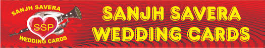 indian wedding invitation online sanjh savera cards buy online indian wedding cards indian