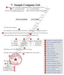 Japanese Embassy Letter Of Invitation invitation letter for japan visa sle invitation letter for