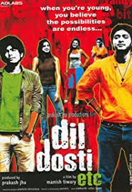 dil dosti etc 2007 torrent downloads dil dosti etc full movie