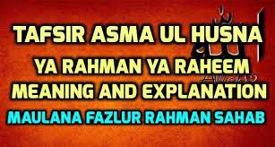 download mp3 asmaul husna youtube asma ul husna 99 names of allah silsila e kamaliya