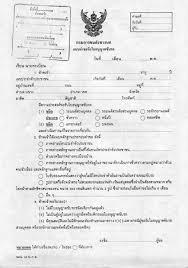 bureau des permis de conduire 92 boulevard ney 75018 bureau des permis de conduire 92 boulevard ney 75018 60 images