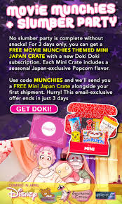 doki doki coupon free mini japan crate with new subscription