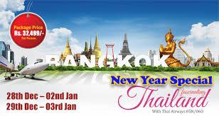 fascinating thailand new year special 06 days sahibji box