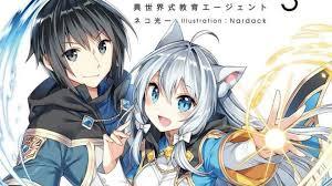 world teacher isekaishiki kyouiku agent light novel otaku sanctuary