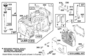 toro parts u2013 12 38xl lawn tractor