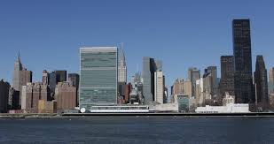 trump tower new york address establishing shot of new york city office buildings un plaza east