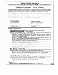sample of a resume summary the best summary of qualifications