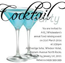 cocktail party invitations templates free cloudinvitation com