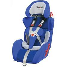 siege handicapé siège auto carrot pour enfants handicapés rupiani