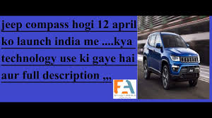 jeep suv blue 2017 launch 12 april jeep suv compass india features technology