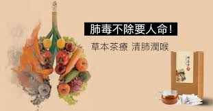 mention compl駑entaire cuisine groups