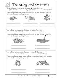 ou ow sound lesson plans u0026 worksheets reviewed by teachers
