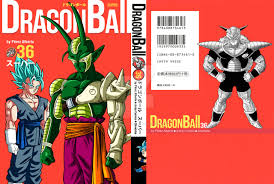 dragon ball fan manga dragon ball super tomo 36 by albertocubatas on deviantart