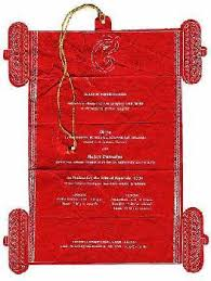 hindu wedding cards the hindu you are cordially invited