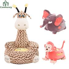 online get cheap giraffe bean bag chair aliexpress com alibaba
