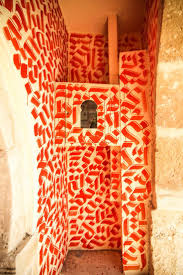 Moroccan Pattern Art Moroccan Wall by 564 Best Moroccan Design Images On Pinterest Moroccan Design