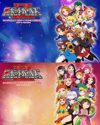 robot girls z animen 動漫平台 機器 少女隊 動畫 robot girls z 預定2014 1 4