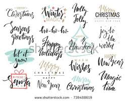merry christmas logo download free vector art stock graphics
