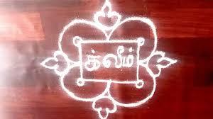 monday rangoli for lord soma moon monday kolam only for puja